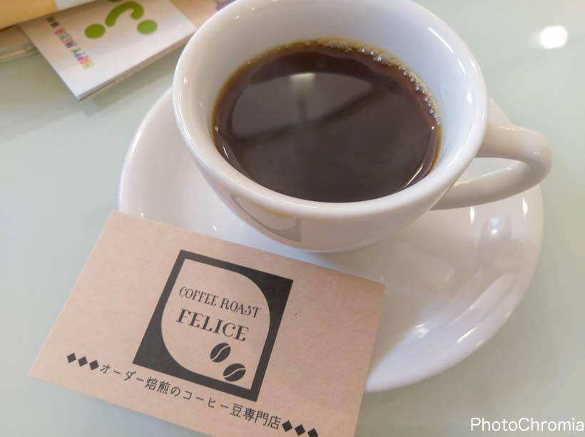 190323_CoffeeRoastFelice_005