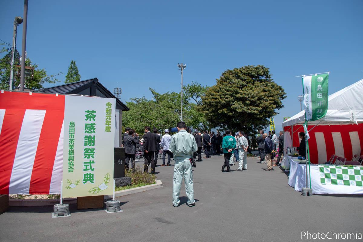 茶感謝祭2019-main
